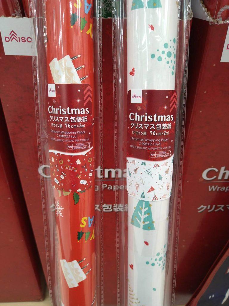 ハズブロージャパンの「おさんぽユニコーンキャットに使った包装紙